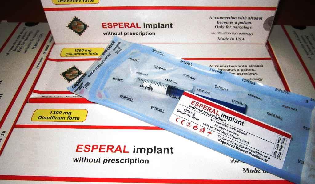 Имплантация препарата Эспераль в Индустрии стоимость