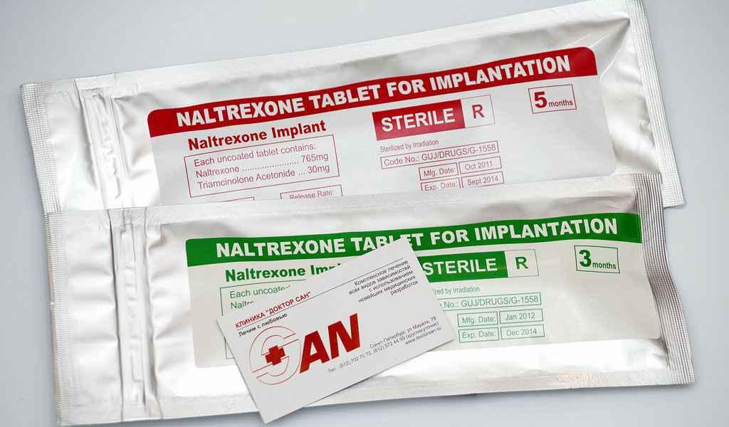 Имплантация Налтрексона в Индустрии цена